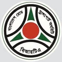 Number Plate – Bangladesh Road Transport Authority(BRTA)