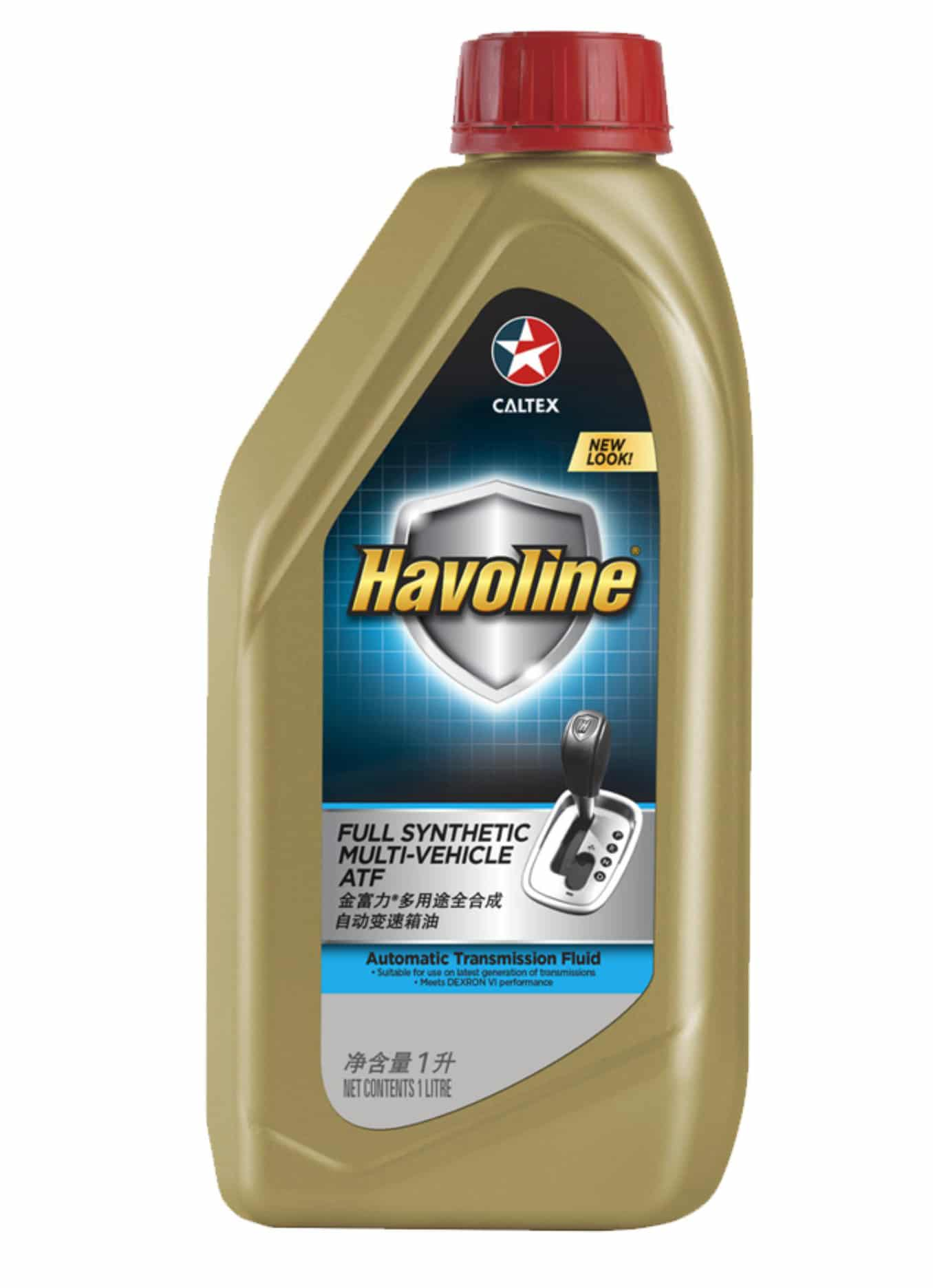 Havoline® Fully Synthetic Multi-Vehicle ATF ~ 1LTR PACK