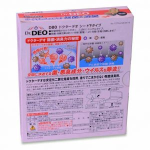 Carmate D80 DR.DEO Jelly For Under Seat -Loyal Parts