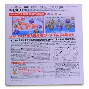 Carmate D81 DR.DEO Jelly For Under Seat -Loyal Parts